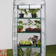 VegTrug™ Deep Greenhouse - 1 x 4 shelf Greenhouse and PE Cover